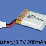 Walkera Genius CP akkumlátor 3.7V 200mAh LiPo