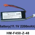 Walkera V450D01 akkumlátor 11.1V 2200mAh