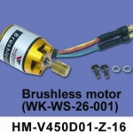 Walkera V450D01 brushless motor