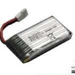 Walkera V100D08 akkumlátor 3.7V 350mAh LiPo