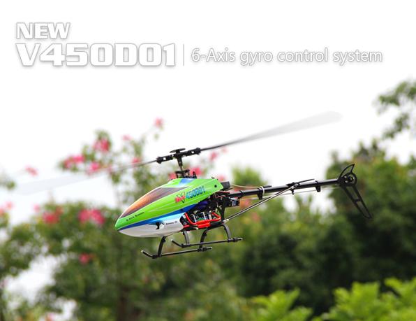 Walkera V450D01 - 6 axis gyro 5