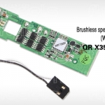 Walkera QR X350 Brushless speed controller (G)