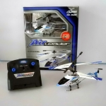 AIR leader Exclusive LS2G407