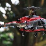 Walkera Airwolf 200SD05