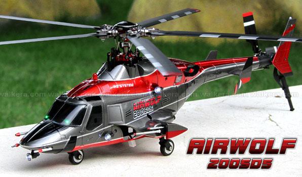 Walkera Airwolf 200SD05 - 6 csatornás, 2,4 GHz-es, brushless, Flybarless helikopter  1