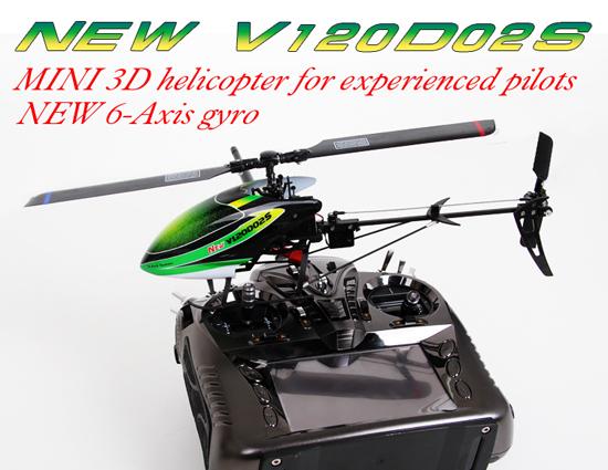 Walkera New V120D02S V2. 2