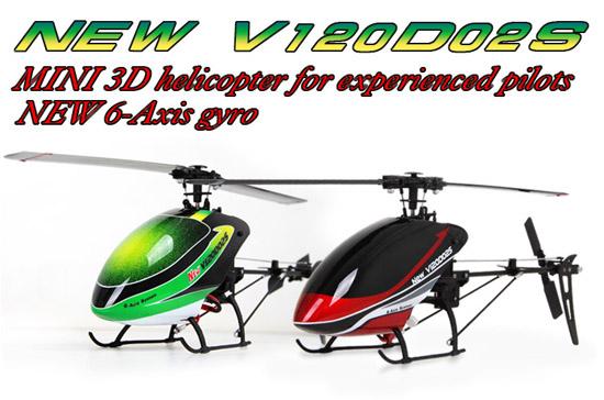 Walkera New V120D02S V2. 3