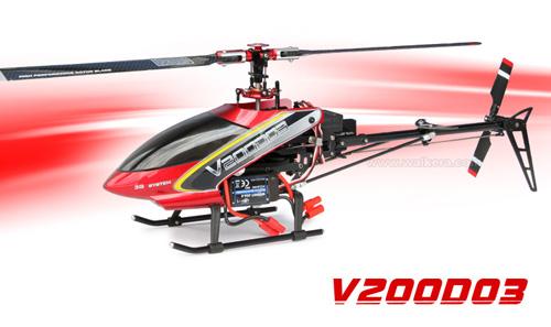 Walkera V200D03 - 6 csatornás, 2,4 GHz-es, brushless, Flybarless helikopter 9