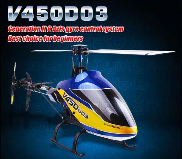 Walkera V450D03 - Devo 10 RTF 1
