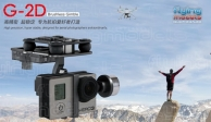 Walkera G-2D Brushless gimbal