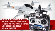 Walkera QR X350 Pro Quadcopter - FPV version - RTF4