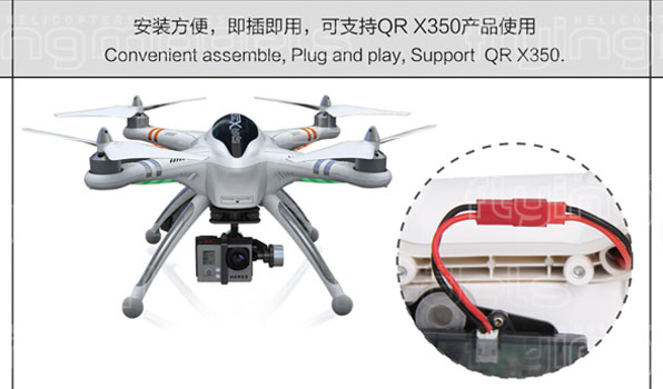 Walkera QR X350 Pro Quadcopter  - Devo F12E - FPV version - RTF8 20