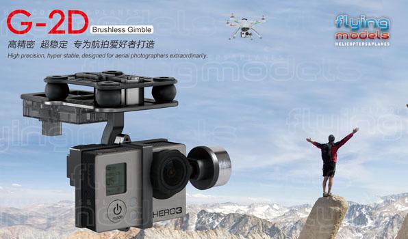 Walkera QR X350 Pro Quadcopter  - Devo F12E - FPV version - RTF9 18