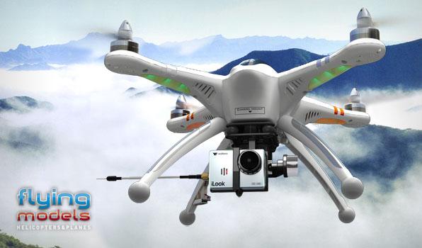 Walkera QR X350 Pro Quadcopter - FPV version - RTF4  1