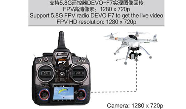 Walkera QR X350 Pro Quadcopter - FPV version - RTF4  11