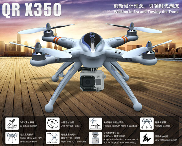 Walkera QR X350 quadcopter - BNF 1 10