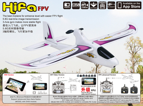 Walkera Hifa FPV repülőgép Devo F4 RTF 1